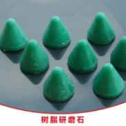 东莞树脂研磨石图片