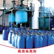 铝钉高效除油剂厂家供应图片