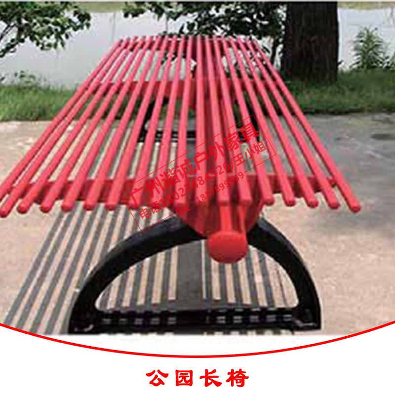 多款钢木结构公园椅价格实木休闲公园椅钟山钢木结构公园椅双人长凳