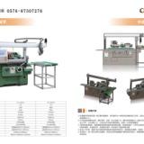 金润专业生产外圆磨床机械手的价格
