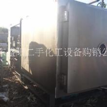 二手冷冻干燥机二手冷冻干燥机销售图片