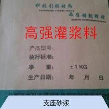 HY-8803水性环氧树脂灌浆唐山厂家批发批发