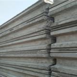 轻质隔墙板多少钱一平米