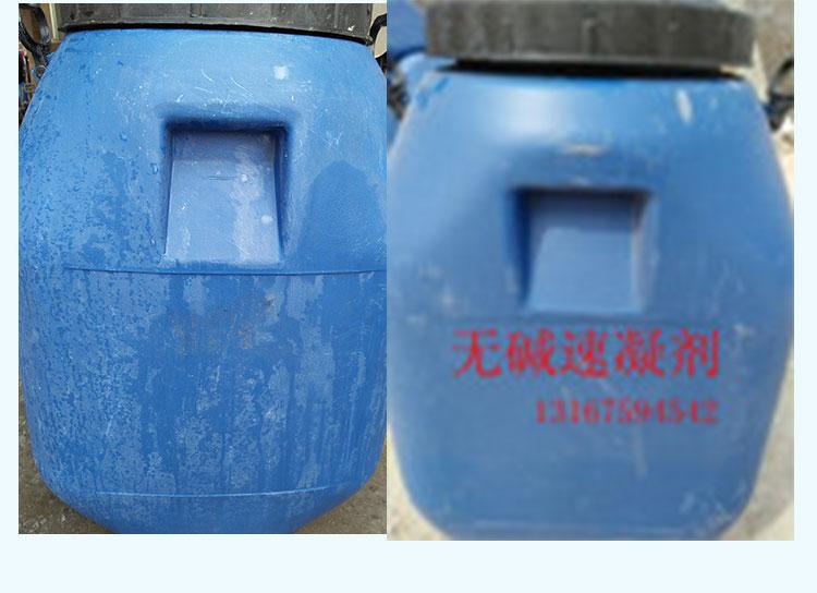 水泥起砂处理剂/地面起砂修补剂广州批发供应