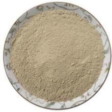 厂家直销优质大豆低聚糖,量大从优,欢迎订购!批发