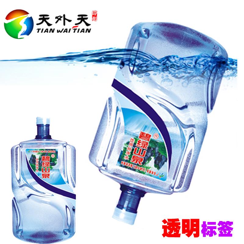 桶装水透明龙不干胶标签销售