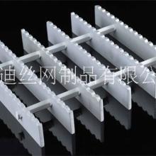 供应全国各种型号优质铝格板 铝格栅逍迪丝网专业生产铝格板批发