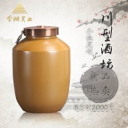 土陶酒坛100斤图片