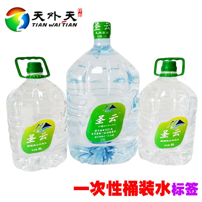 一次性桶装水标签销售
