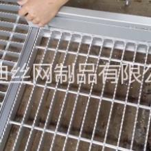 热镀锌钢格板@热浸锌钢格板@钢格栅板@逍迪丝网专业生产钢格板钢格板,钢格栅板批发