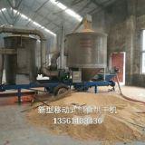 移动式内循环粮食干燥成套设备 移动式内循环粮食干燥设备