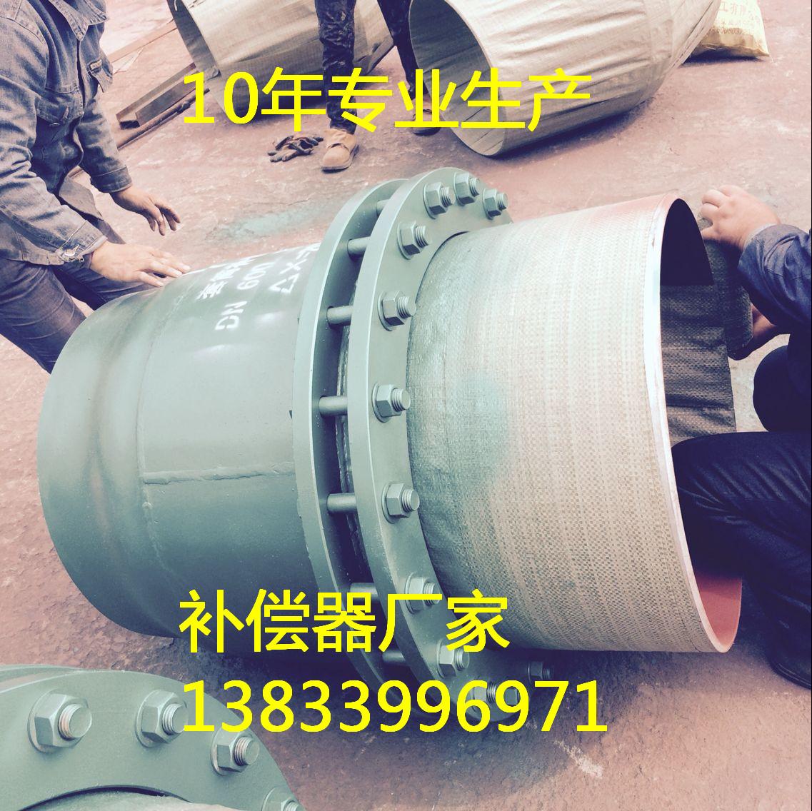 小区供热套筒补偿器DN250 管道埋地套筒补偿器 批发套筒补偿器价格低
