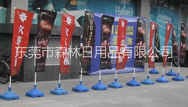 广东3米注水旗 广东三米注水旗 厂家定做 广东注水旗生产厂家