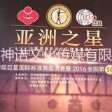 郑州赛事比赛活动策划方案现场布置、比赛赛事活动策划方案、舞蹈比赛活动策划流程,比赛活动就找河南神诺传媒