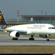 威航专业国际快递货运全球价格优批发