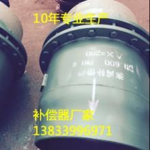 鍍鋅管伸縮套筒補償器DN350 軸向內壓補償器 補償器安裝 不銹鋼補償器350批發