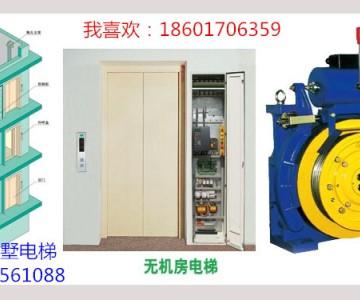 螺杆式家用电梯,液压式电梯,电梯,上海家用电梯,冯克电梯,冯克家用