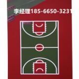 硅PU篮球场施工方法和工艺流程 硅pu篮球场厂家价格 硅pu篮球场施工厂家价格 硅pu篮球场施工材料厂家价格