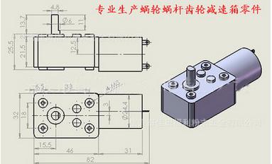 370微型直流减速机齿轮,涡轮蜗杆齿轮