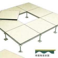 供应漯河陶瓷防静地板架空地板批发