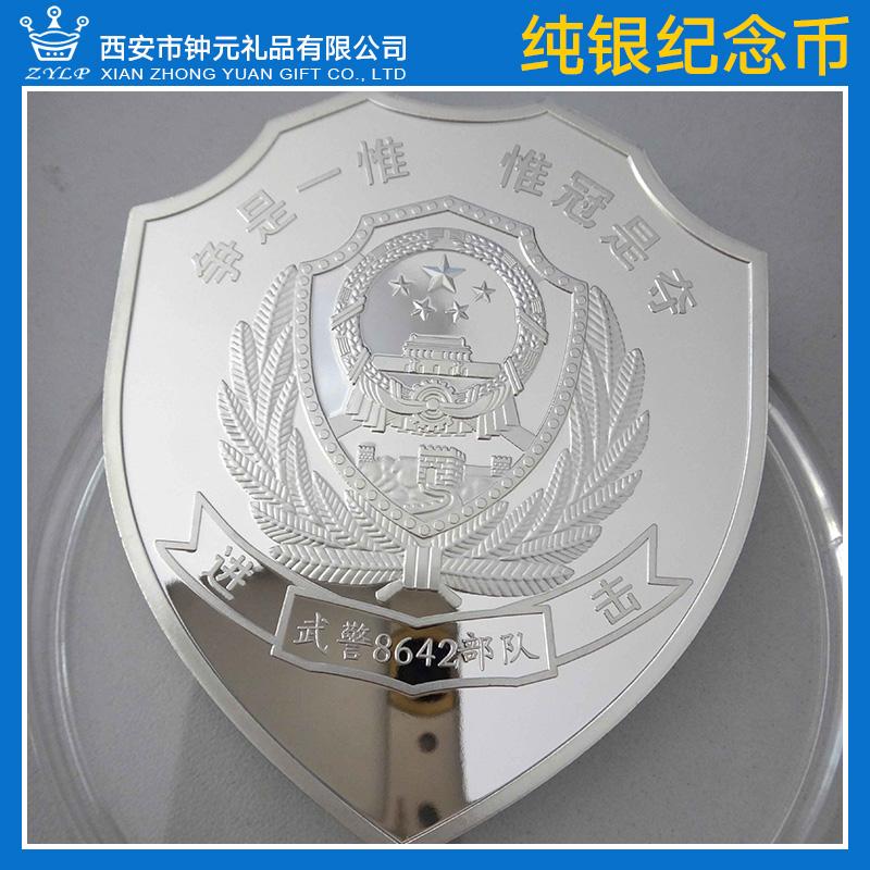 陕西校庆周年庆典纯银纪念币定制   西安开业纯银纪念币厂家