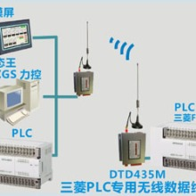 三菱PLC专用无线通讯数据终端日系PLC专用批发