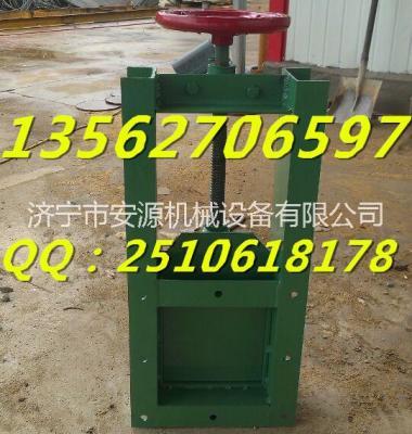 电液动插板阀图片/电液动插板阀样板图 (3)