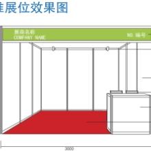 2017第九届上海国际屋顶绿化及仿真植物展览会