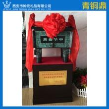 陕西青铜鼎定制 西安商代仿古青铜鼎厂家  青铜鼎哪里的好图片