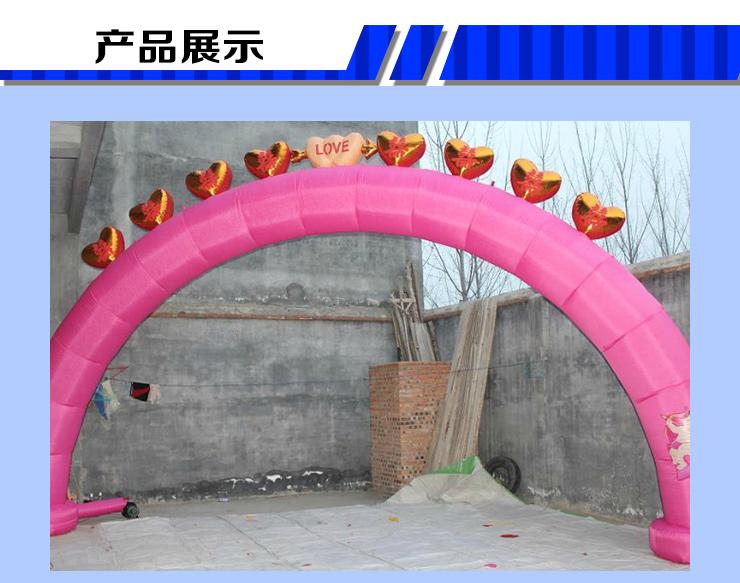 供应湖北襄阳广告彩虹门新款气模婚庆道具等婚庆用品