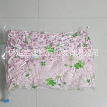 河北保定厂家中号 POLY60*80 加厚9丝 真空压缩袋 棉被收纳整理袋 真空压缩袋 收纳袋