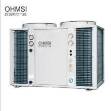 欧姆丝10P空气能低温型热泵热水批发
