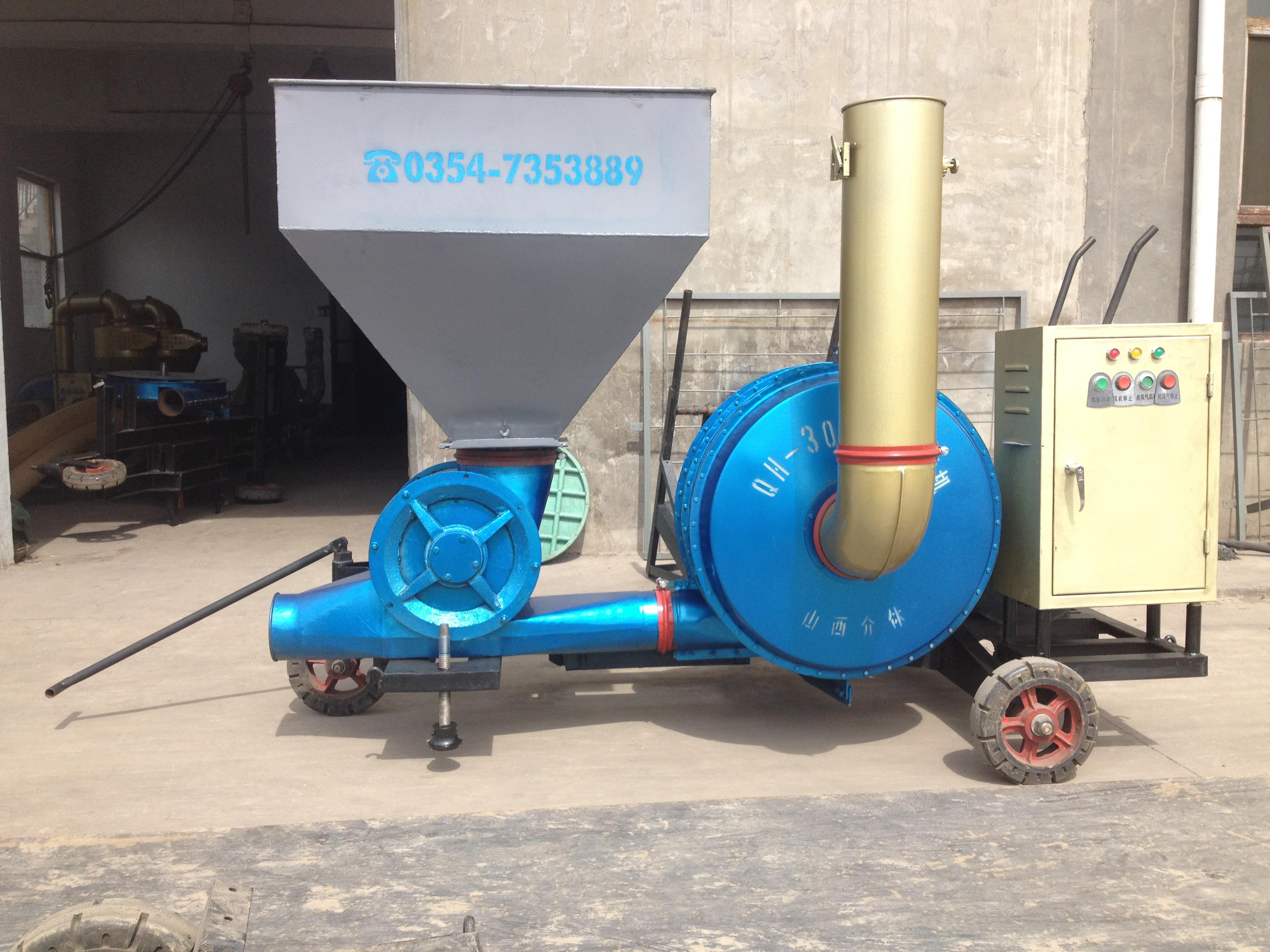 腾达QH-20压送式吸粮机图片/腾达QH-20压送式吸粮机样板图 (3)
