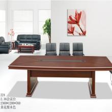 深圳办公家具厂家阳光365可定做224款2.36米会议台图片