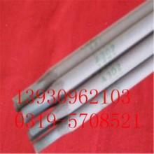 厂家销售ZGYD16轮带表面修复药芯耐磨堆焊焊丝厂家销售ZGYD16耐磨焊丝焊条图片