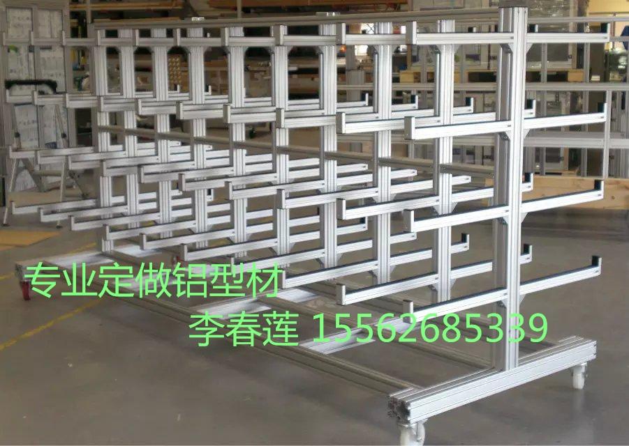 临沂铝型材加工铝型材厂家