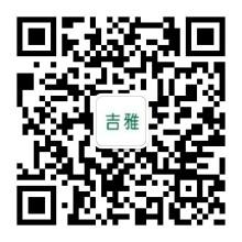 广州化妆品原料代加工,进口腹部天然按摩精油生产厂家吉雅批发
