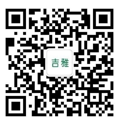 胶原蛋白精华液图片/胶原蛋白精华液样板图 (2)
