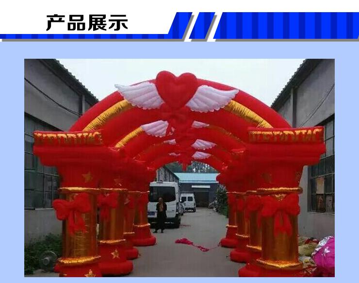 供应襄阳彩虹门风机厂家 充气类产品 白事金狮子金象 牌坊过街棚