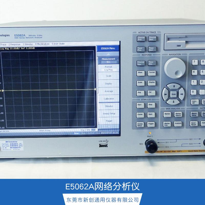 东莞E5062A网络分析仪 3G二手网络分析仪E5062A安捷伦