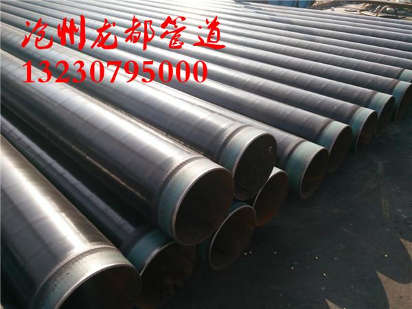 加强级3pe防腐钢管  3pe防腐钢管价格 3PE防腐螺旋焊管