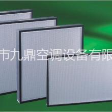 厂家直销初中高效过滤器,FFU高效送风口批发