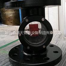 优质视镜生产厂家销售法兰视镜 量大优惠 欢迎随时订购批发