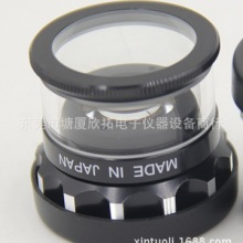 供应日本PEAK(必佳)放大镜 手持放大镜  供应日本必佳放大镜