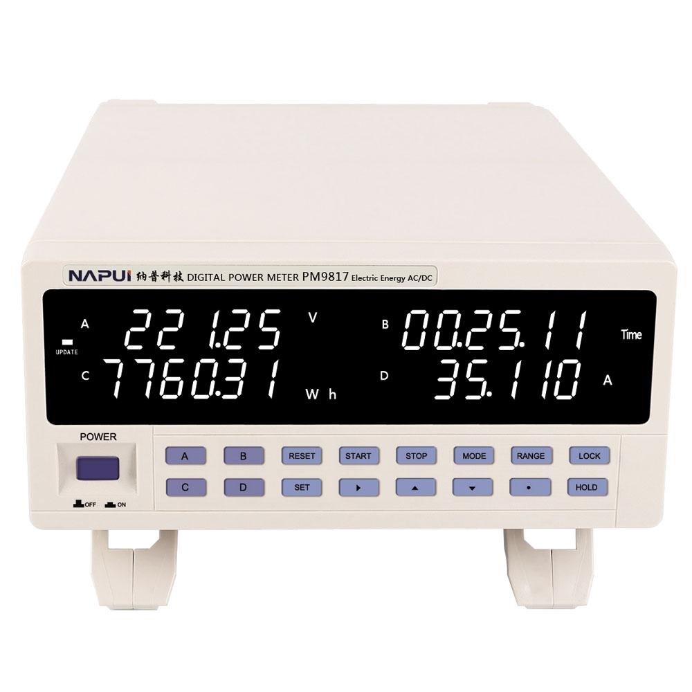 纳普科技厂家直销PM9817数字功率计0.2级小电流型