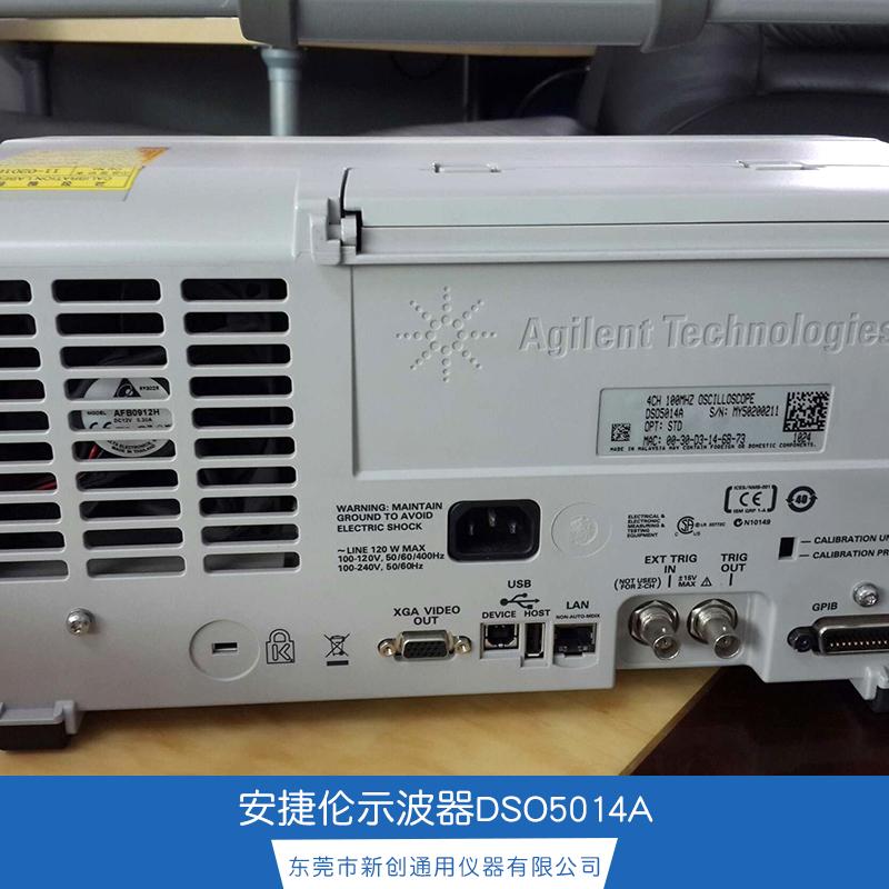 安捷伦示波器DSO5014A 数字示波器 DSO5014A
