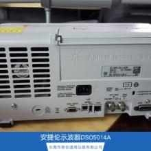安捷伦示波器DSO5014A 数字示波器 DSO5014A图片