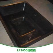 LP1650铝锭模图片