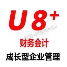 供应用友T3普及版财务软件北京财务软件北京用友软件用友财务软件图片