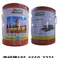 广东3mm硅pu篮球场包工包料价_广东3mm硅pu网球场包工价